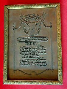 "B.P.O.E. Framed Copper Plaque ""The Elk"" Poem Wall Hanging 10-1/2"" x 7-1/2"""
