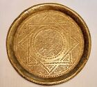 """Antique Brass Tray Islamic Patterned small Hammered Handcrafted 10 1/4"""""""
