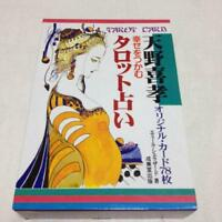 YOSHITAKA AMANO Art Illustration Works Tarot deck Tarot Card 78 used