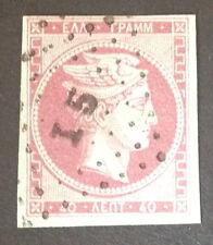 Timbre Grece, n°15, 40 lepta rouge, Obl, TB, cote 375e.