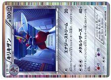 POKEMON JAPONAISE HOLO N° 042/52 BW3 Hail Blizzard Bisharp 100 HP