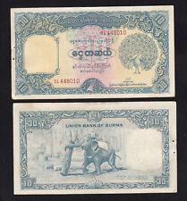 BURMA 10 RUPEES (1953) P40 Union Bank Peacock / Elephant AUNC Crisp