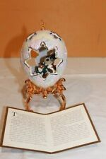 Franklin Mint House of Faberge Egg - RARE