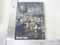 SPECIAL FORCE Official Game Guide Japan Book Online *