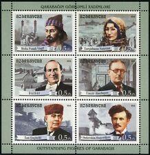 Aserbaidschan Azerbaijan 2014 Persönlichkeiten Architektur Block 151 MNH