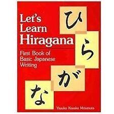 Let's Learn Hiragana: First Book of Basic Japanese Writing, Mitamura, Yasuko