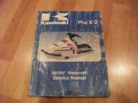 1986 Kawasaki Jet Ski X-2 Watercraft Manual