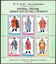 KOREA Pn. 1979 MNH** SC#1849a Sheet, Ri Dynasty Knights' Costumes.