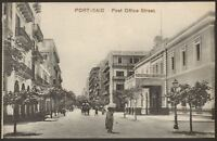 Egypt - Port Said - Post Office Street - Vintage Printed Postcard