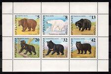6217 BULGARIA 1988 Bears Sheet **MNH