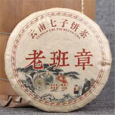 Chinese 100g ripe puer tea pu-erh yunnan pu-erh tea puer premium pu-erh tea puer