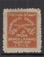 INDIA  - CHARKHARI - 1909- 1/2A  - SG NO 15, CHESTNUT Mounted mint
