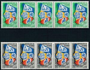 [P16534] Chad 1968 : 5x Good Set Very Fine MNH Stamps