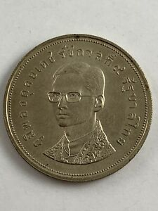 BE2517 (1974) Thailand 100 Baht Silver Coin Y# 103  ***NO RESERVE***