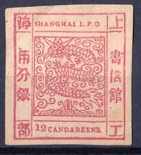 China Shanghai Local Post Office 12 Candareens MH