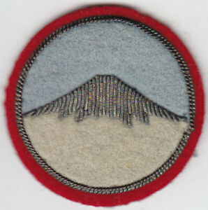 WWII Occupation - KW Far East Command Patch- Bullion on Wool - Japanese-made