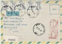 Brasil 1979 Sao Carlos Multiple Cancel & Stamps Cover Airmail to USA Ref 23418