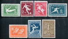 BULGARIEN 1931 242-248 * BALKANOLYMPIADE (A9552