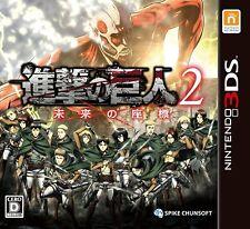 NEW Nintendo 3DS Attack on Titan 2 Mirai no Zahyou JAPAN Shingeki no Kyojin game