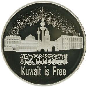 Kuwait - Silver 5 Dinars Coin - 'Liberation Day 1st Anniversary' - 1991 - Proof