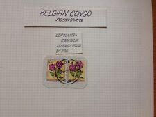 BELGIAN CONGO, STAMPS/postmarks, 1920, LOKOLAMA