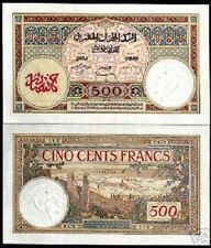 MOROCCO 500 FRANCS P15 1948 FRANCE FEZ LARGE UNC RARE FRENCH AFRICAN MONEY NOTE