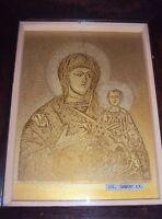 ANCIEN CADRE BOIS/ IMAGE RELIGIEUSE/LA VIERGE A L'ENFANT/DEBUT XXé/ 22,5x27,5 cm