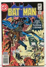 Batman #347 Nm- Shadow Of The Batman Dc Comics Sa