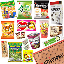 Asian Snack Box Hamper - Includes Japanese, Korean, Chinese Snacks - Savoury