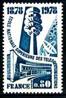 Francia 1978 Yvert n° 1984 nuovo 1° scelta