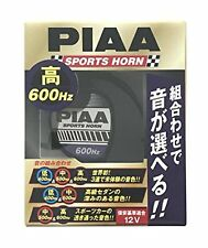 PIAA horn Selectable horn HIGH sound 600 Hz Black 1 piece HO-5 F/S w/Tracking#