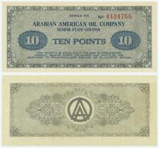 Saudi Arabian American Oil 10 Points Aramco coupon 1948 1954 copy Reproduction
