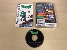 Bug Complete Sega Saturn Original Game CIB Bug!
