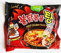 Samyang Hot Chicken flavor Ramen Stew type You tube Fire noodle Challenge