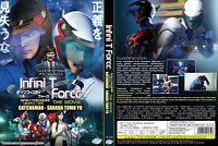 ANIME DVD~Infini T Force The Movie:Gatchaman-Saraba Tomo Yo~Eng sub FREE SHIP