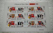 1998 Macau Chinese Masks Opera 12v Stamps Sheetlet Mint NH