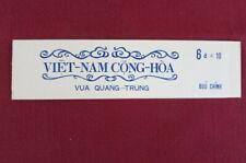 South Vietnam. Scott 411a Booklet. MNH.