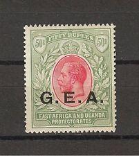 TANGANYIKA 1917-21 SG 62 MNH Cat £750