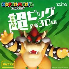 ☀ Nintendo Super Mario Bowser Koopa Taito Big Action Figure Figurine Japan ☀