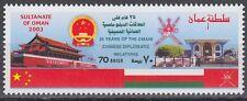 Oman 2003 ** Mi.554 Palast Diplomatie Palace Crest
