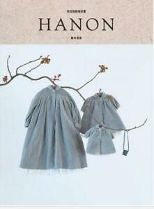 Doll Fashion Sewing Book by HANON - Japanese Craft Book (In Chinese)
