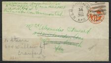 US JAPAN 1948 APO 704 ARMY POST OFFICE IN TOKYO 6¢ REVALUED 5c AIR POST