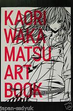 JAPAN Kaori Wakamatsu Art book