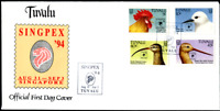 "Tuvalu 1994 ""SINPEX Vögel"", MiNr 697/0 auf FDC"