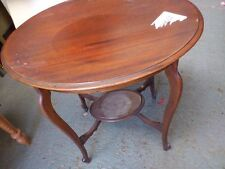 Victorian Mahogany Side & End Tables