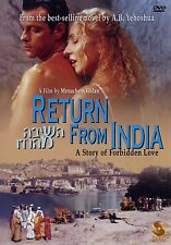 Return from India: A Story of Forbidden Love (DVD, 2004) from novel by Yehoshua