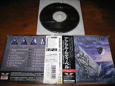 Axel Rudi Pell / Black Moon Pyramid JAPAN+1 Jeff Scott Soto ORG!!!!! E