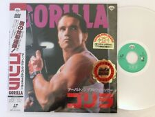 Raw Deal Gorilla with Obi Laser Disc Japan SF078-5155 LD