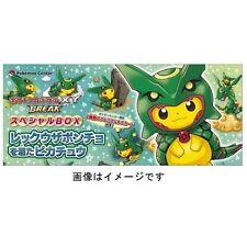 Pokemon Card XY Rayquaza Poncho Pikachu Skytree Town