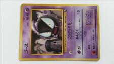 Pokemon Card Gastly Fantominus Vending Glossy Japanese Carte TBE good cond